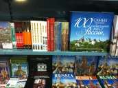 Shopping for books in Moscow, Oct 2012