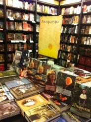 Literature in Russian, Russian bookshop, Waterstones