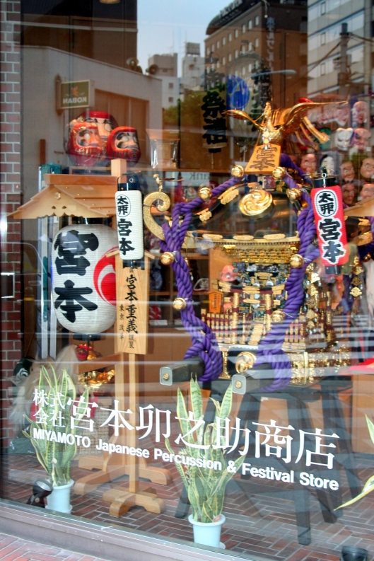 Percussion shop, Tokyo, Japan